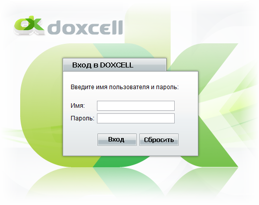 Doxcell Online Demo